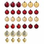 IKEA イケア デコレーション ボールオーナメント 32個セット レッド 赤 ゴールドカラー n70475721 VINTER 2020 クリスマス