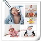 子供用 バスローブ  タオル ベビー 綿100% おくるみ 赤ちゃん キッズ バスタオル フード付き ポンチョタオル プレゼント 出産祝い メール 0-5歳