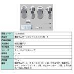電動サムターン CAZAS用 ZDCP168CR グレー LIXIL リクシル TOSTEM トステム