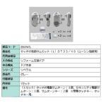 タッチ付き電動サムターンセット ZDCP47L ブロンズ LIXIL リクシル TOSTEM トステム