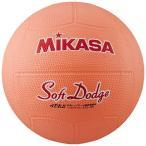ミカサ ソフトドッジボール2号 軽量190g オレンジ 日本ドッジボール協会推薦球 小学校用 STD-2R O 送料無料 条件付き 送料無料