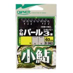OWNER(オーナー) 小鮎パールシルバー3本 No.33463 2-0.4 条件付き 送料無料