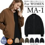 MA-1 レディース ma1 ブルゾン MA1ジャケット 綿 中綿入り 暖かい ボルドー ネイビー カーキ 黒 ブラック グレー  冬 S M L
