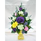 プリザーブドフラワーお仏壇お供え雅大輪紫花器付アレンジ