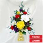 お仏壇のお供え 胡蝶蘭と輪菊のゴールド花器付アレンジ プリザーブドフラワー