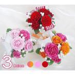プリザーブドフラワー花ハピネスローズ 花束風バラのアレンジ
