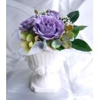お仏壇お供え プチメモリー ラヴェンダー 紫のバラのアレンジ プリザーブドフラワー