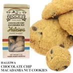 HALEIWA ハッピーハレイワ  チョコレートチップ マカダミアナッツクッキー 85g HAWAII HALEIWA HAPPY MARKET