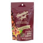 ハワイ 土産 ハワイアンホースト Hawaiian Host コナコーヒーマカデミアナッツ スタンドアップバッグ 4.5oz 127g 菓子