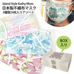 Yahoo!Clara Hawaiian Select Shopハワイ フェイスタオル アイランドスタイル キャシーマム Island Style Kathy Mom モダンハワイアンシリーズ ハワイアンキルト柄 ギフト プレゼント