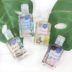 ハワイアン雑貨 芳香剤 かわいい おしゃれ Kahiko ハワイアン アロマビーズ ハワイの香り 癒し