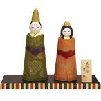 【 錦雛 】 金彩の布がアクセントのひな人形 【陶器製_手描き】