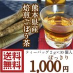 1000円-商品画像