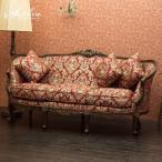 トリプルソファ ソフィア 長椅子 アンティーク クラシック エレガント かわいい プリンセス リビング ホテル フロア 1008-3-5F101