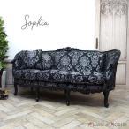 トリプルソファ ソフィア 長椅子 アンティーク クラシック エレガント かわいい プリンセス リビング ホテル フロア 1008-3-8F1