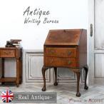 リアルアンティーク ライティングビューロー デスク 1920年代 ブラウン antique53744