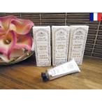 サンタールエボーテ/フレンチクラシック ハンドクリーム ホワイトティー 30ml Senteur et Beaute 定形外郵便可 フランス製
