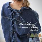 背中のリボン編み上げがキュートなGジャン 抜き襟 デニムジャケット ジージャン デニム ジーンズ アウター 送料無料