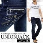 ショッピングジーンズ メンズ デザインジーンズ ジッパー&ユニオンジャック レザー 大きいサイズ ストレート 送料無