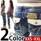 ショッピングジーンズ 大きいサイズ パンツ ボーイフレンドデニム ジーンズ CL603/CL603-2