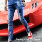 ショッピングジーンズ 男のデニム遊び心満載のダメージジーンズ メンズ ボトムス デニム ジーンズ 大きいサイズ