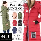 ミリタリー風中綿ロングコート コート アウター 中綿コート 軽い ロング 暖かい レディース ミリタリー モッズ