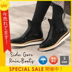 レインブーツ サイドゴア ショートブーツ レディース 大きいサイズ 小さいサイズ 雨靴 レインシューズ 靴 撥水 晴雨兼用 ブラック 黒 ローヒール