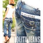 ショッピングジーンズ 大きいサイズ ロリータ ジーンズ ボーイズ デニム レディース メンズ LOLITA