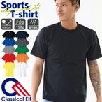 ショッピングuvカット 吸汗速乾・UVカット 夏に最適ドライTシャツ UPF20で紫外線カット!汗をかいても爽やか ドライTshirts 半袖Tシャツ 紫外線対策 UVケア