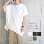 【メール便送料無料】M L LL 3L 4L 5L カットソー トップス レディース tシャツ Tシャツ 半袖