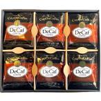デカフェ コロンビア ノンカフェイン  ドリップオンコーヒー ギフト  G-10(30個詰合わせ) クラシカルコーヒーロースター