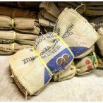 本物の コーヒー麻袋 セット 10枚  「 本物の コーヒー生豆 麻袋 」 【 5000円以上お買い物 送料無料 】
