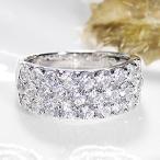 ショッピングPT パヴェリング プラチナ950 H&Cダイヤモンド 豪華2ct リング