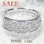 ダイヤモンド リング プラチナ pt950 パヴェ 指輪 エタニティ 1カラット 1.0ct 豪華 フラット ダイヤ ダイヤリング CSR0264-pt