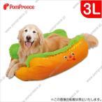 ホットドッグカドラー(ベッド)【3L】(ペット用 大型犬 カドラー ベッド)
