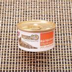 【宅配便のみ可】【フォルツァ10】マグロとチキンとパパイア(猫用ウエットフード)75gプレミアムナチュラルグルメ缶