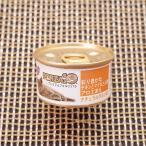 【宅配便のみ可】【フォルツァ10】チキンとマグロと人参 アロエ添え(猫用ウエットフード)75gプレミアムナチュラルグルメ缶