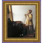 フェルメール 真珠の首飾りの少女 複製画 巧芸画 6号 限定320部 大塚巧藝新社
