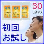 セロトニン サプリメント 爽快 お試し 30日分 酵素 大麦発酵酵素