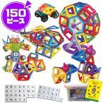 マグフォーマー 磁石 おもちゃ 53ピース クリスマス ブロック 知育玩具 積み木 マグネット 立体パズル MAGROCK