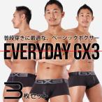 EVERYDAY GX3/ジーバイスリー ブラック ボクサーパンツ 3枚セット