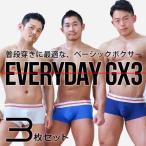 EVERYDAY GX3/ジーバイスリー ボクサーパンツ 3枚セット