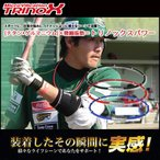 超微細振動TRINOXチョーカー チタン ゲルマニウム 健康 スポーツ(野球) バランス 肩こり解消