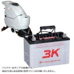 蔵王産業スクラブメイト500Jr-2/500Jr-2バリュー用バッテリー【21600円】