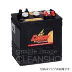 蔵王産業スクラブメイト500WBS用バッテリー【32400円】