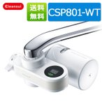 三菱レイヨン クリンスイ 蛇口直結型浄水器 CSP801-WT