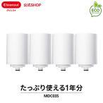 [MDC03SW2--2] 浄水器 三菱ケミカル クリンスイ MONOシリーズ 交換用カートリッジ MDC03SW(2箱4本セット) 訳あり 送料無料 浄水器カートリッジ