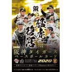 BBM阪神タイガースベースボールカード2020 2ボックス