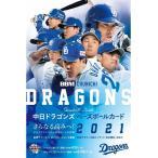 【予約】 BBM中日ドラゴンズベースボールカード2021 1ボックス 【4月下旬発売予定】