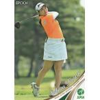「EPOCH 2020 女子ゴルフ 小祝 さくら 08 レギュラーカード」の画像